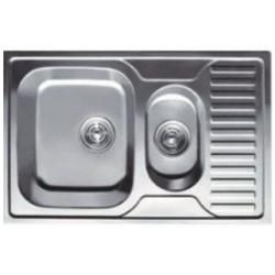 Кухонная мойка HAIBA 780х500 полированная