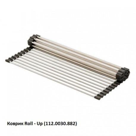Коврик Franke Roll-up, нержавеющая сталь (112.0030.882)