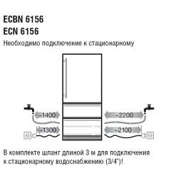 Встраиваемый холодильник Liebherr ECBN 6156