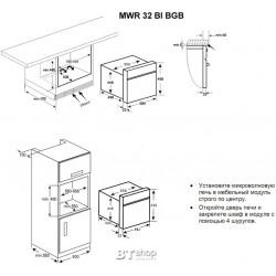 """Встраиваемая микроволновая печь Teka MWR 32 BI (Rustica), бежевый, ручки """"латунь"""""""