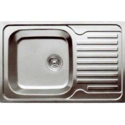 Кухонная мойка HAIBA 780х500 матовая
