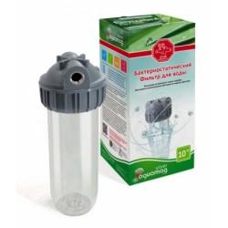 Бактериостатический корпус фильтра для холодной воды Aguamag Silver