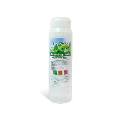 Картридж с гранулированным кокосовым углем GAC-10СВ Aguamag
