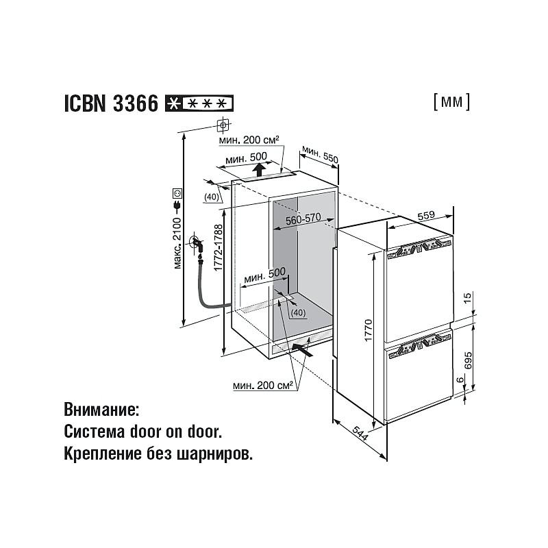 встраиваемый двухкамерный холодильник liebherr отзывы