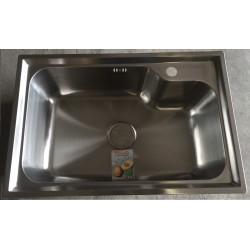 Кухонная мойка Fabiano 680х450 полированная