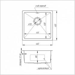 Кухонная мойка Imperial D4645
