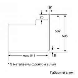 Духовой шкаф BOSCH HBF 514BB0R