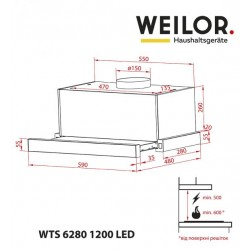 Вытяжка WEILOR WTS 6280 BL 1200 LED Strip