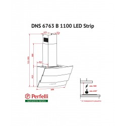 Вытяжка Perfelli DNS 6763 B 1100 WH LED Strip