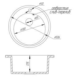Кухонная мойка Fosto D510 персик