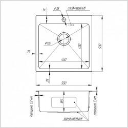 Кухонная мойка Imperial D5050BL PVD bronze