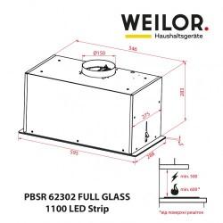 Вытяжка WEILOR PBSR 62302 FULL GLASS FBL 1100 LED