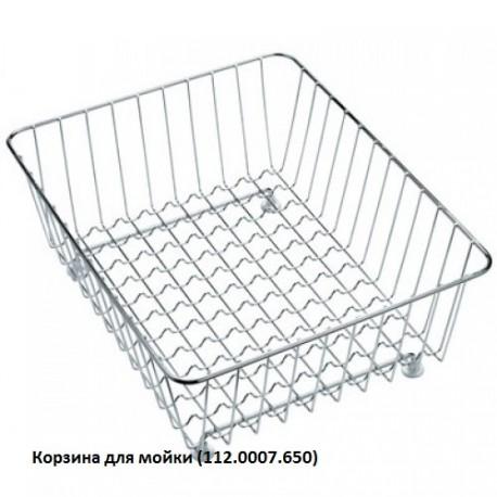Корзина Franke 112.0007.650