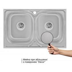Кухонная мойка Lidz 5080 микродекор