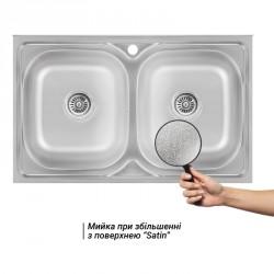 Кухонная мойка Lidz 5080 матовая