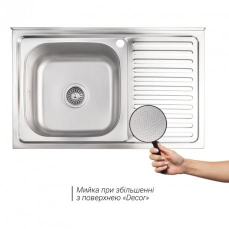 Кухонная мойка Lidz 5080-L декор