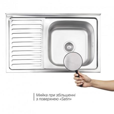 Кухонная мойка Lidz 5080-R матовая