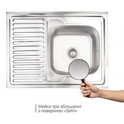 Кухонная мойка Lidz 6080-R матовая