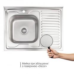Кухонная мойка Lidz 6080-L декор