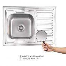 Кухонная мойка Lidz 6080-L матовая