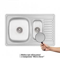 Кухонная мойка Lidz 7850 микродекор