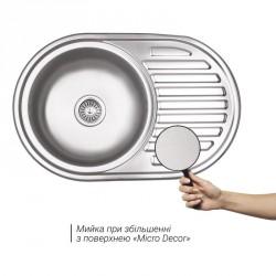 Кухонная мойка Lidz 7750 микродекор