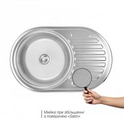 Кухонная мойка Lidz 7750 матовая
