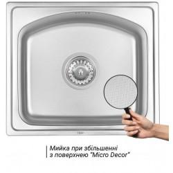Кухонная мойка QT 4842 микродекор