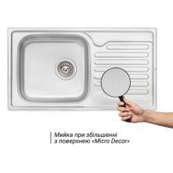 Кухонная мойка QT 7843 микродекор